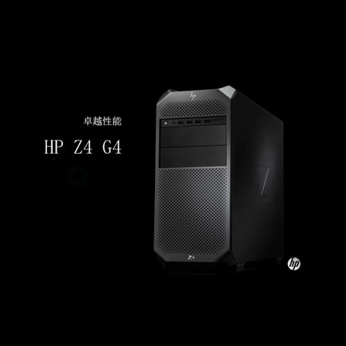 HP Z4 G4 工作站